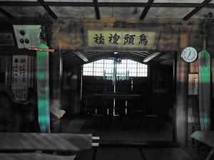 矢倉鳥頭神社 (6)