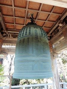 金蔵院 (8)