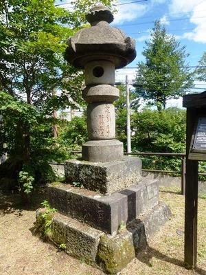 泣き燈籠 (1)