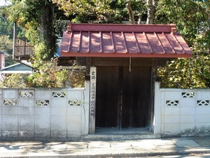 中山宿 (4)