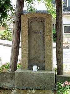 大泉西宮神社 (8)
