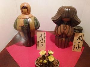 卯三郎こけし (6)