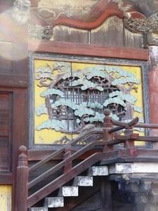 八幡八幡宮 (7)