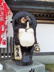高源寺 (3)