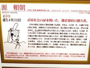 草津ビジターセンター (4)