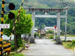 宇芸神社 (1)