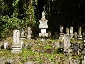 伝真田熊之助の墓 (2)