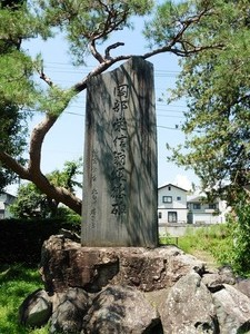 貫前神社前公園 (3)