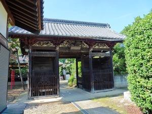 秋葉神社 (5)
