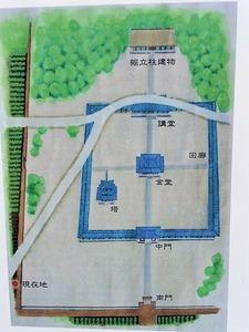 上植木廃寺 (1)