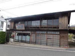 白井屋 (1)