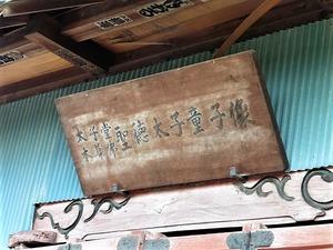 宝福寺 (7)