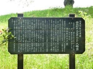 館林城跡 (3)