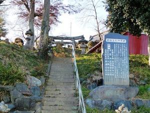 郷見神社 (1)