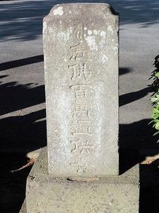 国定忠治の墓2 (4)