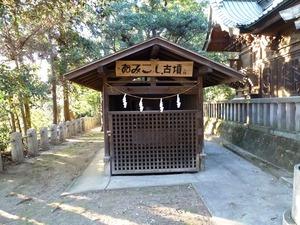 雷電神社古墳 (5)