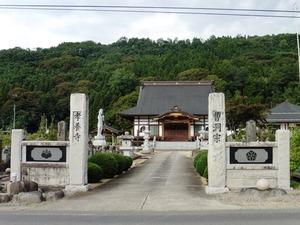 孝養寺 (1)