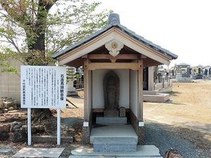 福島金剛寺 (4)