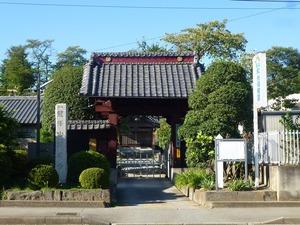 聞名寺 (1)