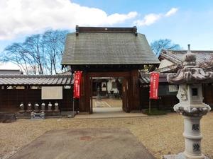正円寺 (3)
