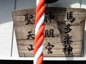 谷中観音 (6)