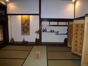 旧鈴木家住宅 (3)