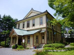 旧上毛モスリン事務所 (1)
