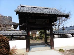 萬松寺 (2)