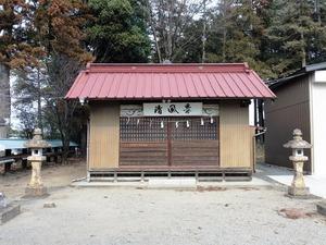 石原賀茂神社 (2)
