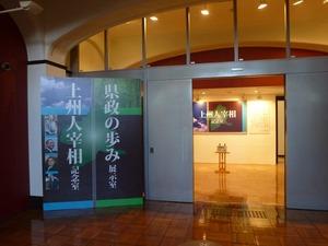 昭和庁舎 (6)