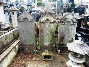 松井宗直の墓