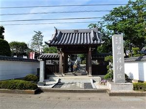 清浄院 (1)