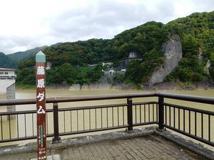 藤原ダム (3)