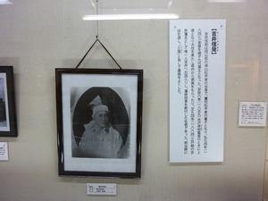 吉井郷土資料館 (5)