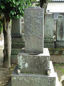 金井研香の墓