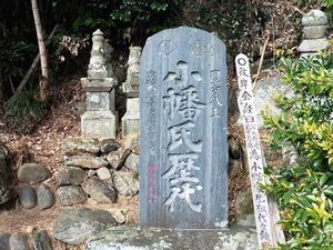 興巌寺 (6)