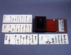 北野寺所蔵文書