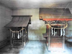 新保田中八幡神社 (5)