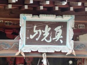 長安寺 (3)