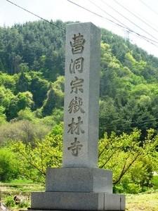 嶽林寺 (6)