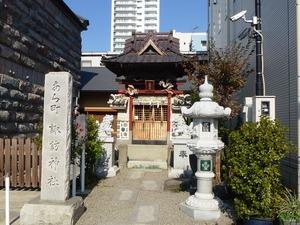 あら町・諏訪神社 (1)