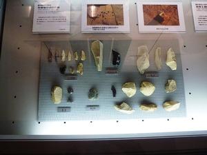 岩宿博物館 (4)
