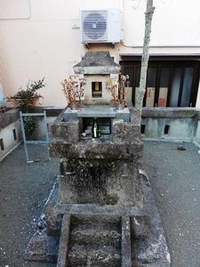 野村丑之助の墓