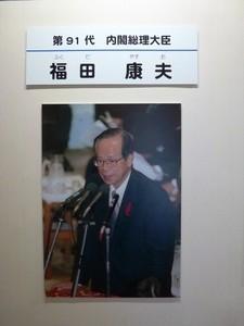 昭和庁舎 (10)