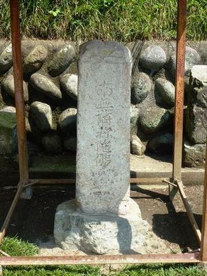 東禅寺 (6)