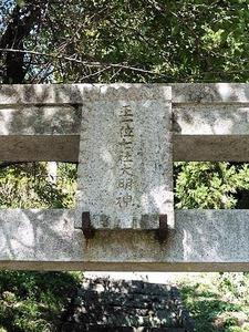 七社神社 (2)