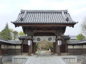 龍光寺 (1)