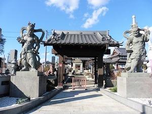 寿楽寺 (2)
