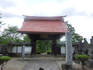 大徳寺 (4)