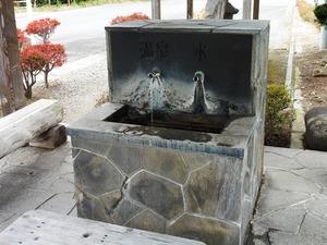 小野上温泉飲泉所 (2)